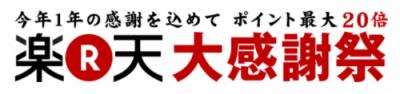 2013-11-29info