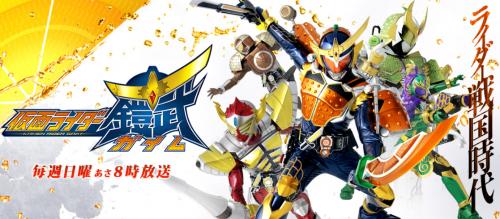 2013-10-6TV放送