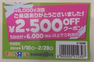 2014-1-10info改