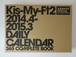 2014-3-12info②