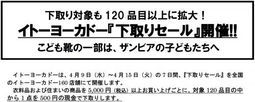 2014-4-11info