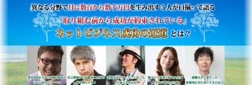 2014-5-11info