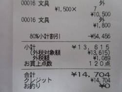 2014-5-14info②