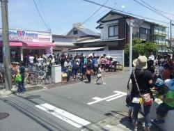 2014-5-11info③