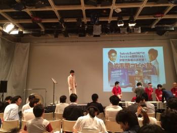 2014-7-27info②
