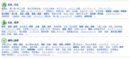 2014-7-17info3