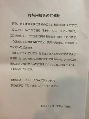 2014-7-19info5