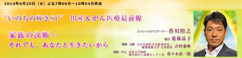 2014-6-25info