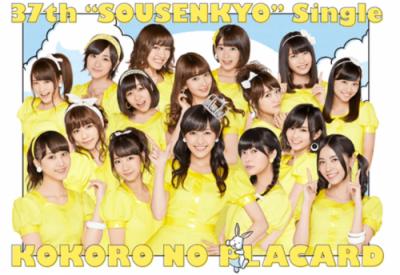 2014-8-26info