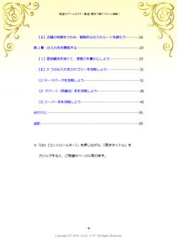2014-8-28info3