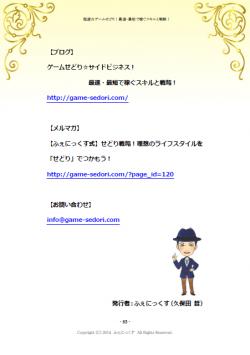2014-8-28info4