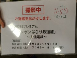 2014-8-4info4
