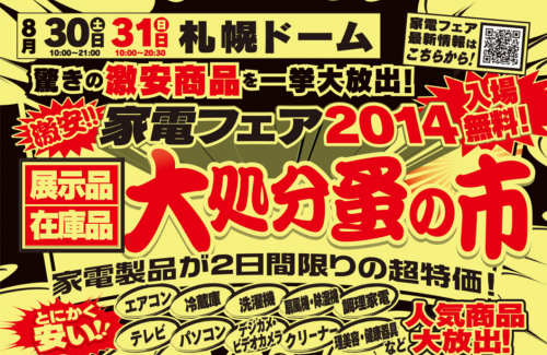 2014-8-29info