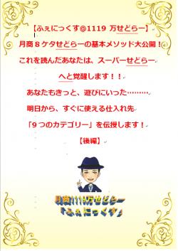 2014-9-19info