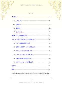 2014-9-19info3