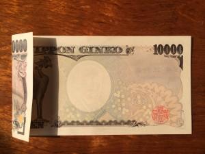 2014-9-24info②