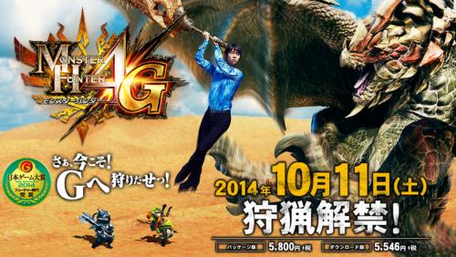 2014-10-11info