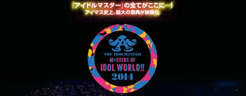2014-10-21info