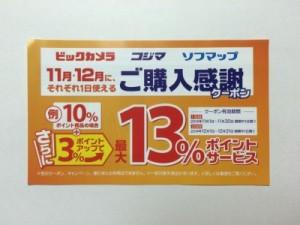 2014-10-22info