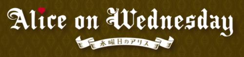 2014-10-23info