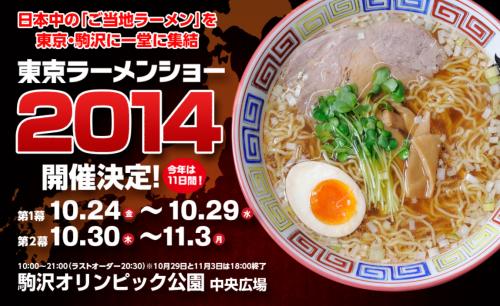 2014-10-24info