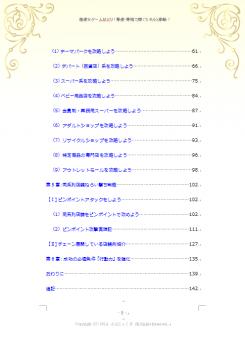 2014-10-27info4