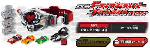 2014-10-3new2
