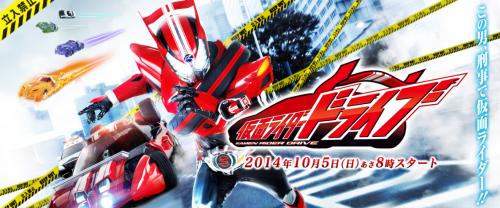 2014-10-4info
