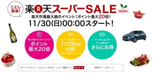 2014-11-29info