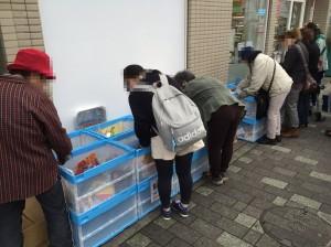 2015-4-5info2改