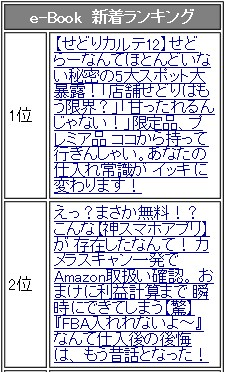 2015-6-24info2