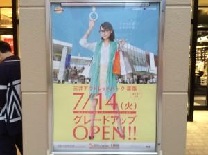 2015-6-19info3